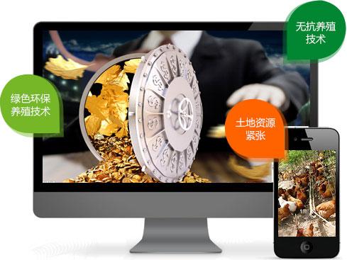 传统si料养zhifang式已jing落伍了