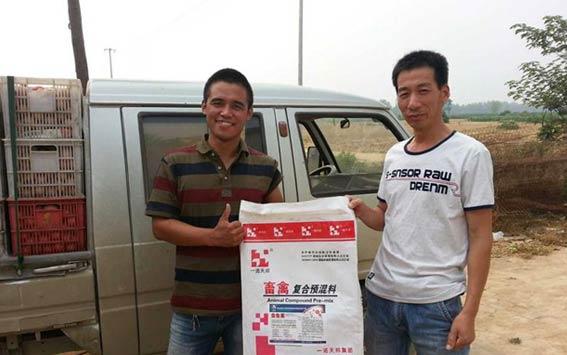 安徽太和县亮集镇养殖合作伙伴—刘培峰