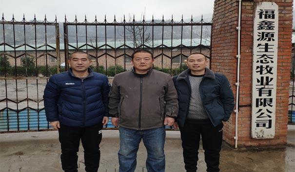 fu鑫源生tai牧ye有限gong司