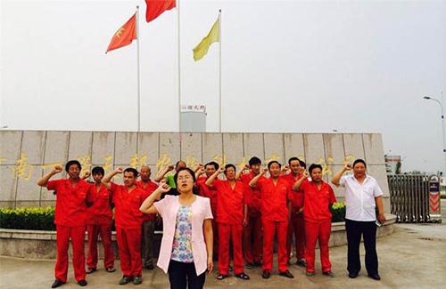北京一诺天邦洛阳生产基地团队