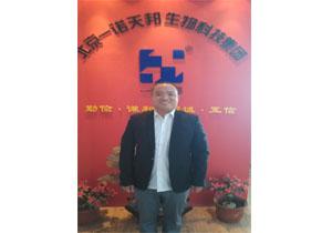 猪事业部服务经理武洪杰老师
