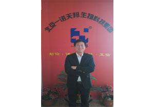 反刍事业部服务经理曹成祥老师