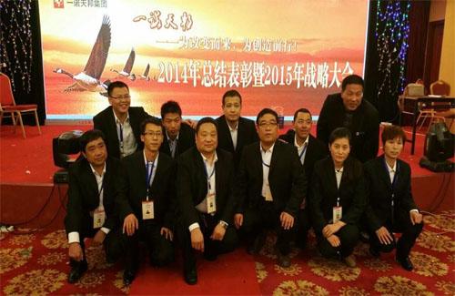 北京一诺天邦西北事业部