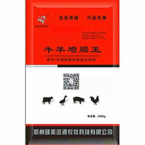 微生物饲料添加剂-牛羊增膘王