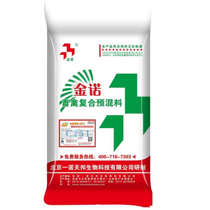 5%蛋鸡复合预混合饲料金诺C251