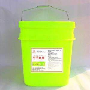 0.5%牛羊混合型饲料添加剂牛羊肽康